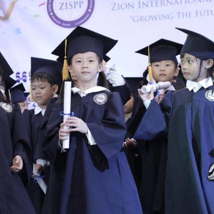 Graduation Ceremony Kindergarten 2018