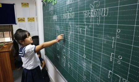 Full-Time English-Khmer school program