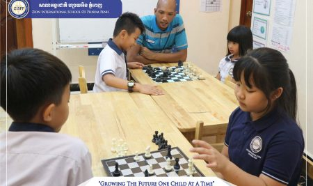 Chess Club Activity