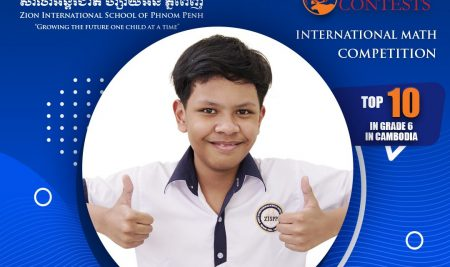 International Caribou Math Contest| The Top 10 in Cambodia for their Grade Level