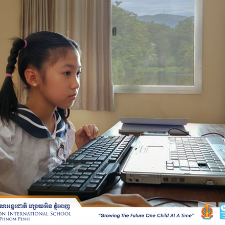Learning Online Activities